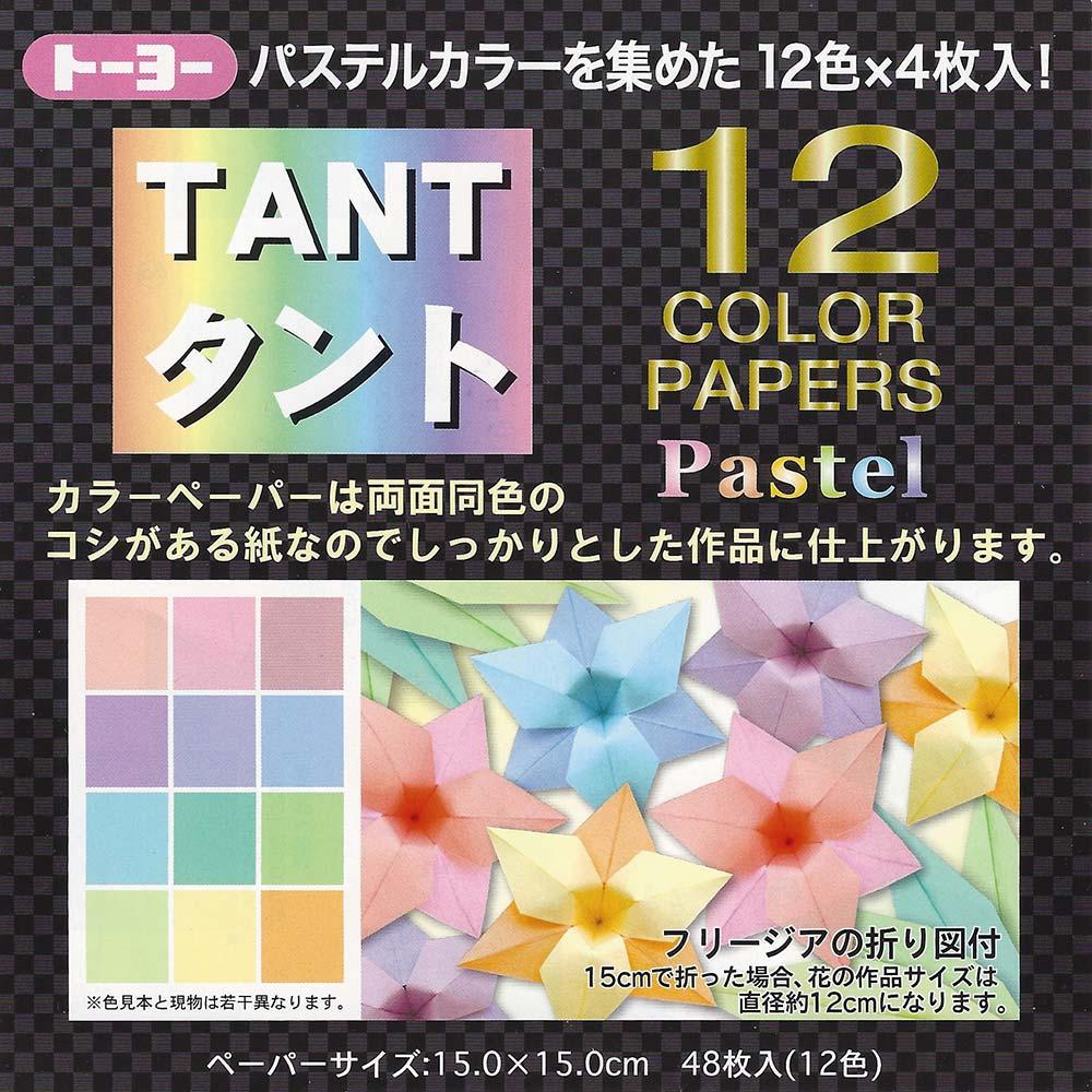 TANT 15 cm 131 Blatt in 131 Farben japanisches Origamipapier durchgefärbt