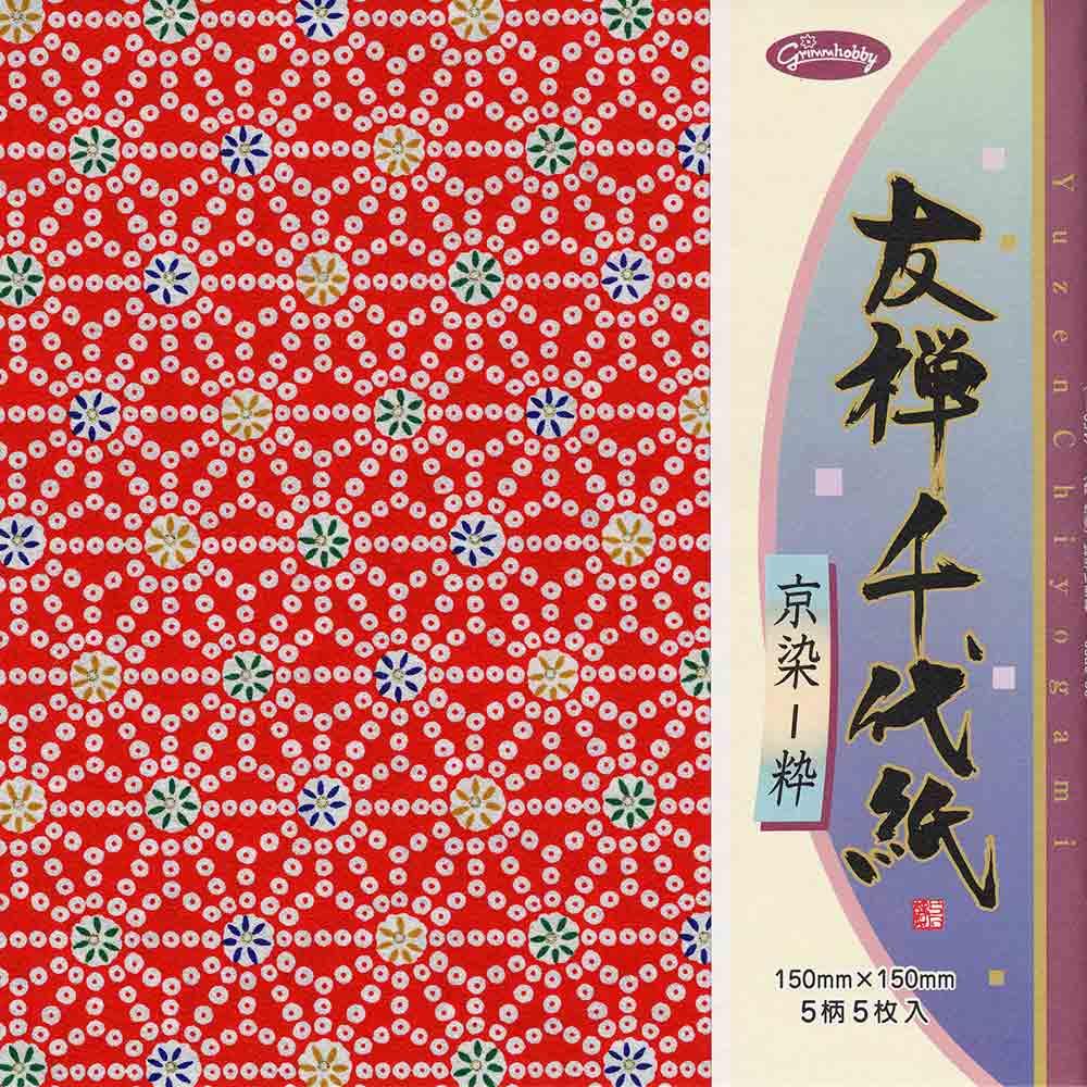 Assorted MINI SMALL Origami Paper Washi Paper Yuzen Paper   Etsy   1000x1000