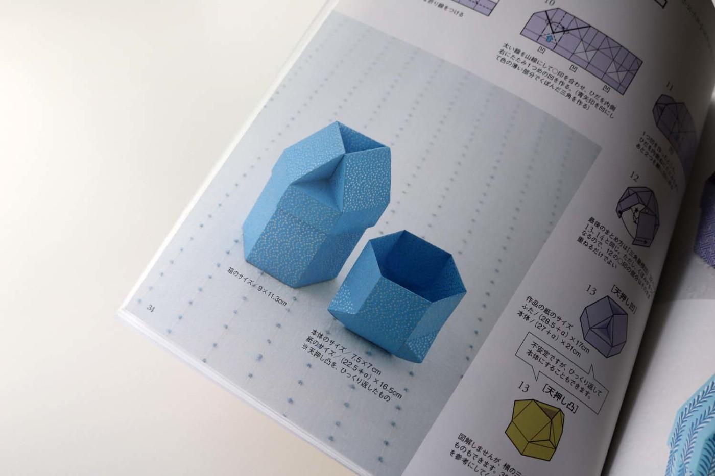 Beautiful Origami Boxes Iii Viereck Verlag Tomoko Fuse S