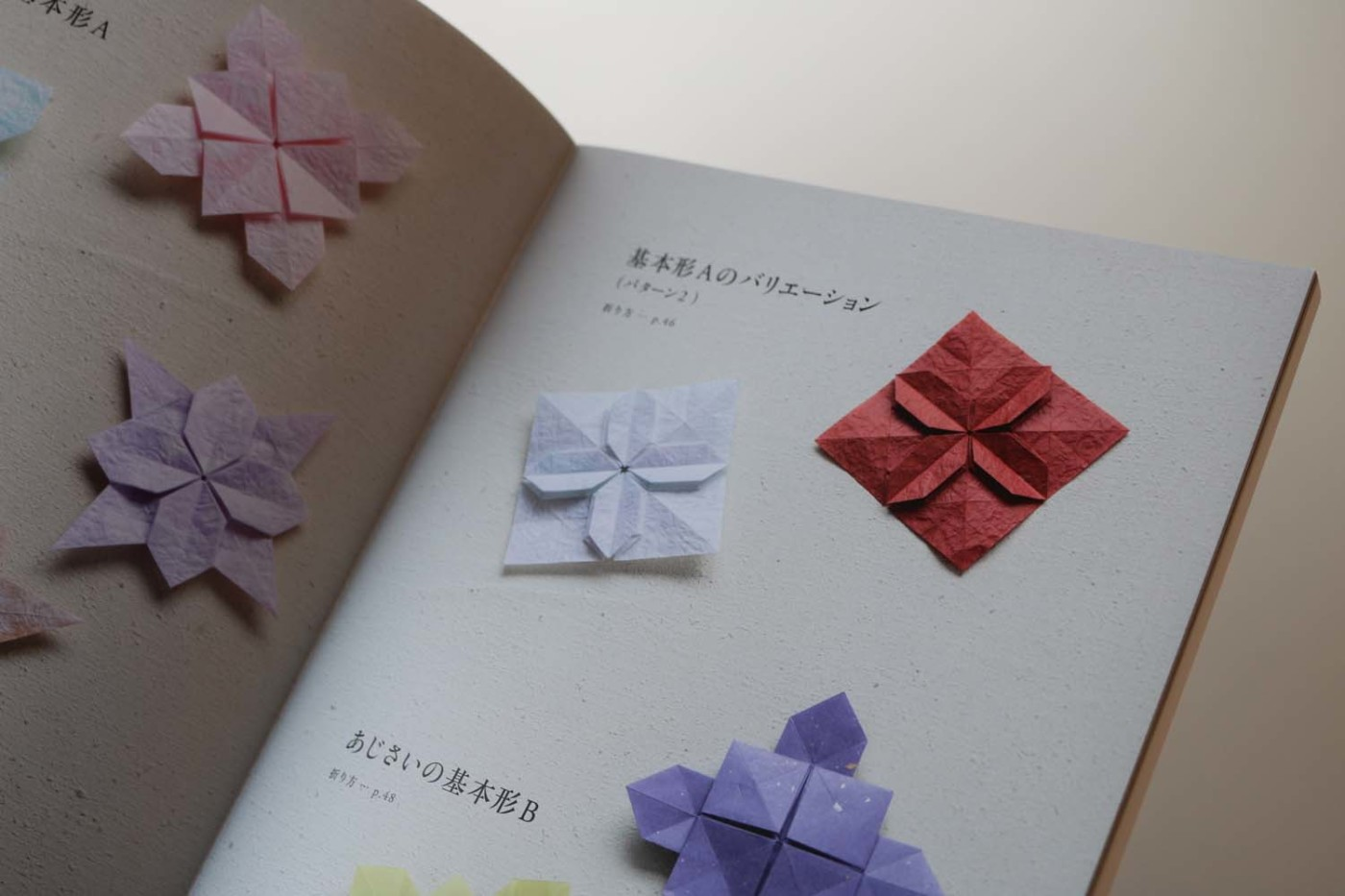 How to Make an Origami Elephant Designed by Fumiaki Kawahata | 933x1400