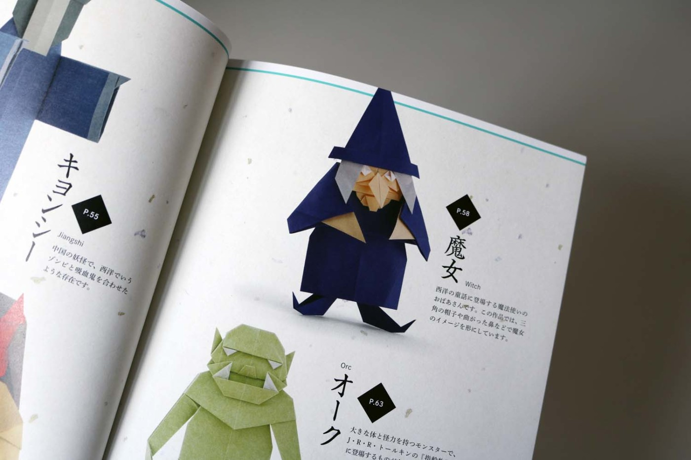 9 Tailed Fox Origami (TUTORIAL) 2/2 Designed by Sarjigami - YouTube | 933x1400