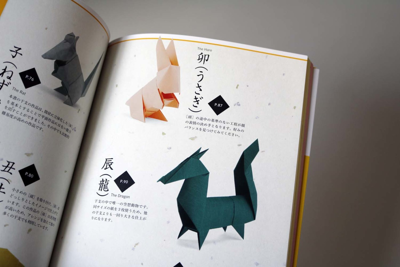 How to Fold a very advanced origami fiery dragon « Origami ... | 933x1400