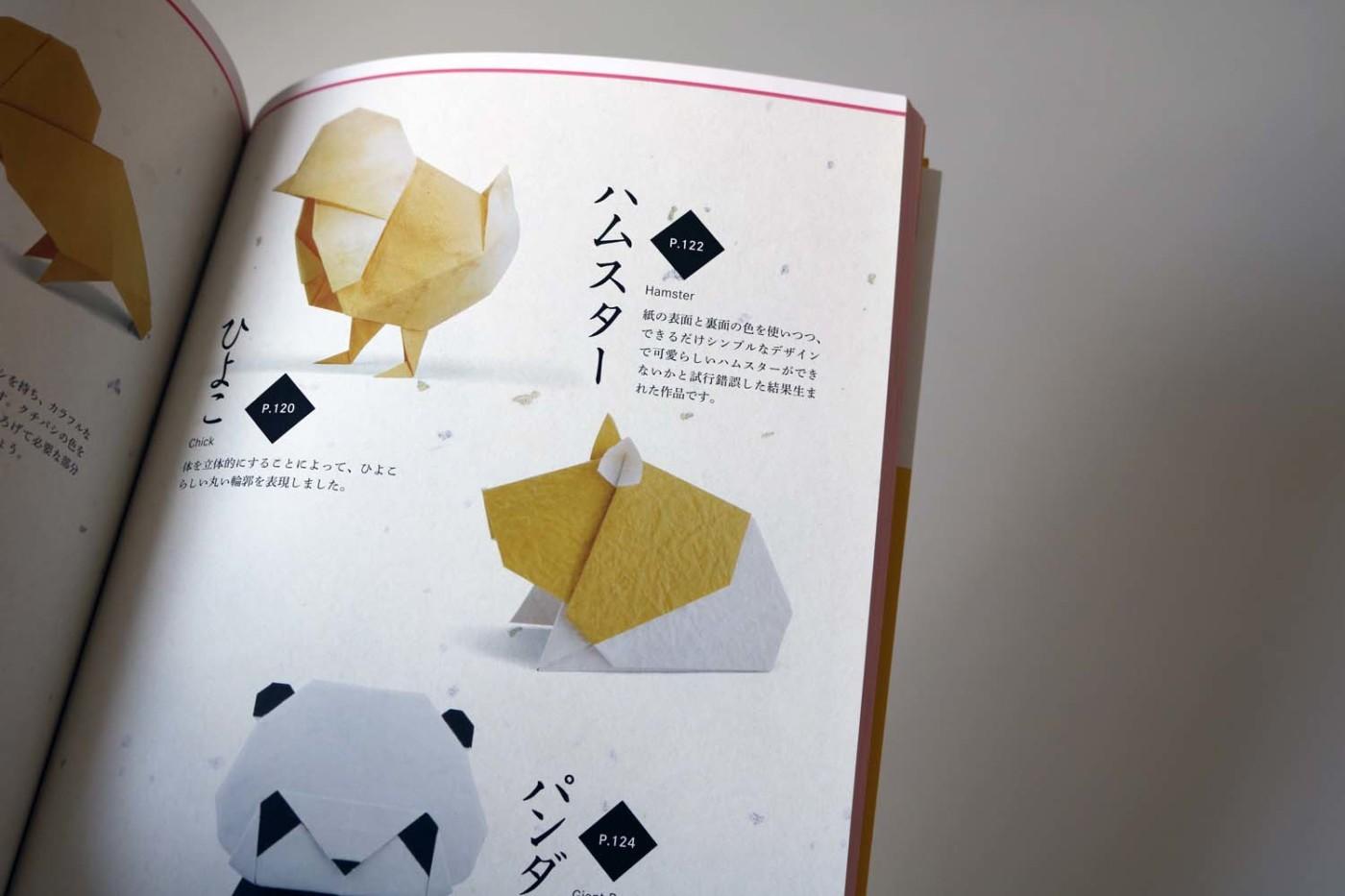 Kitsune Papercraft Paper nine-tailed fox Low poly Yokai | Etsy | 933x1400