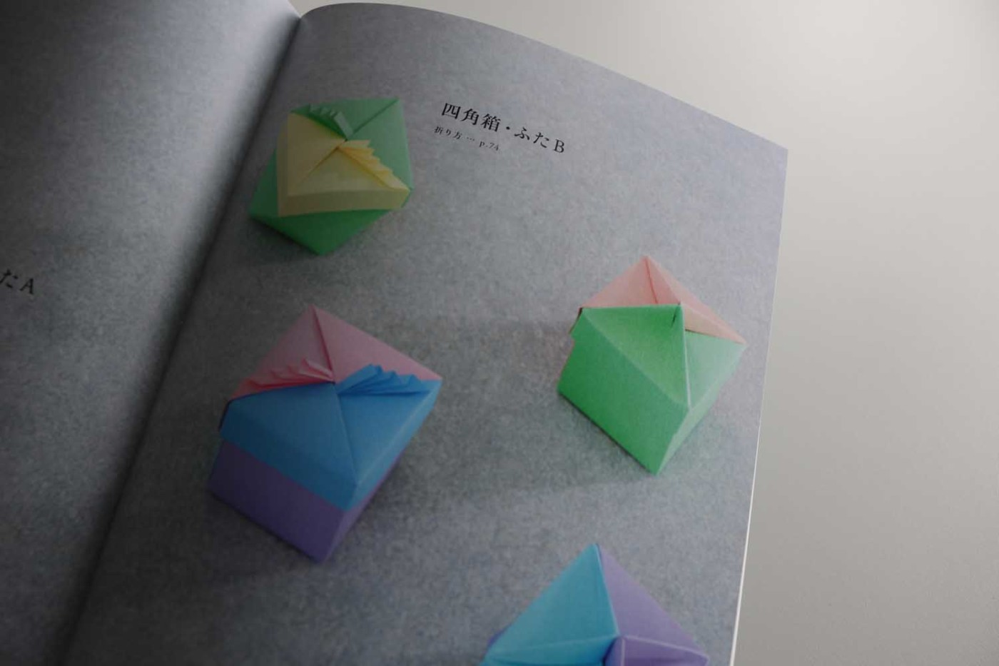 Origami 'Bipyramid' Tutorial & What To Do With Them - Mr Printables | 933x1400