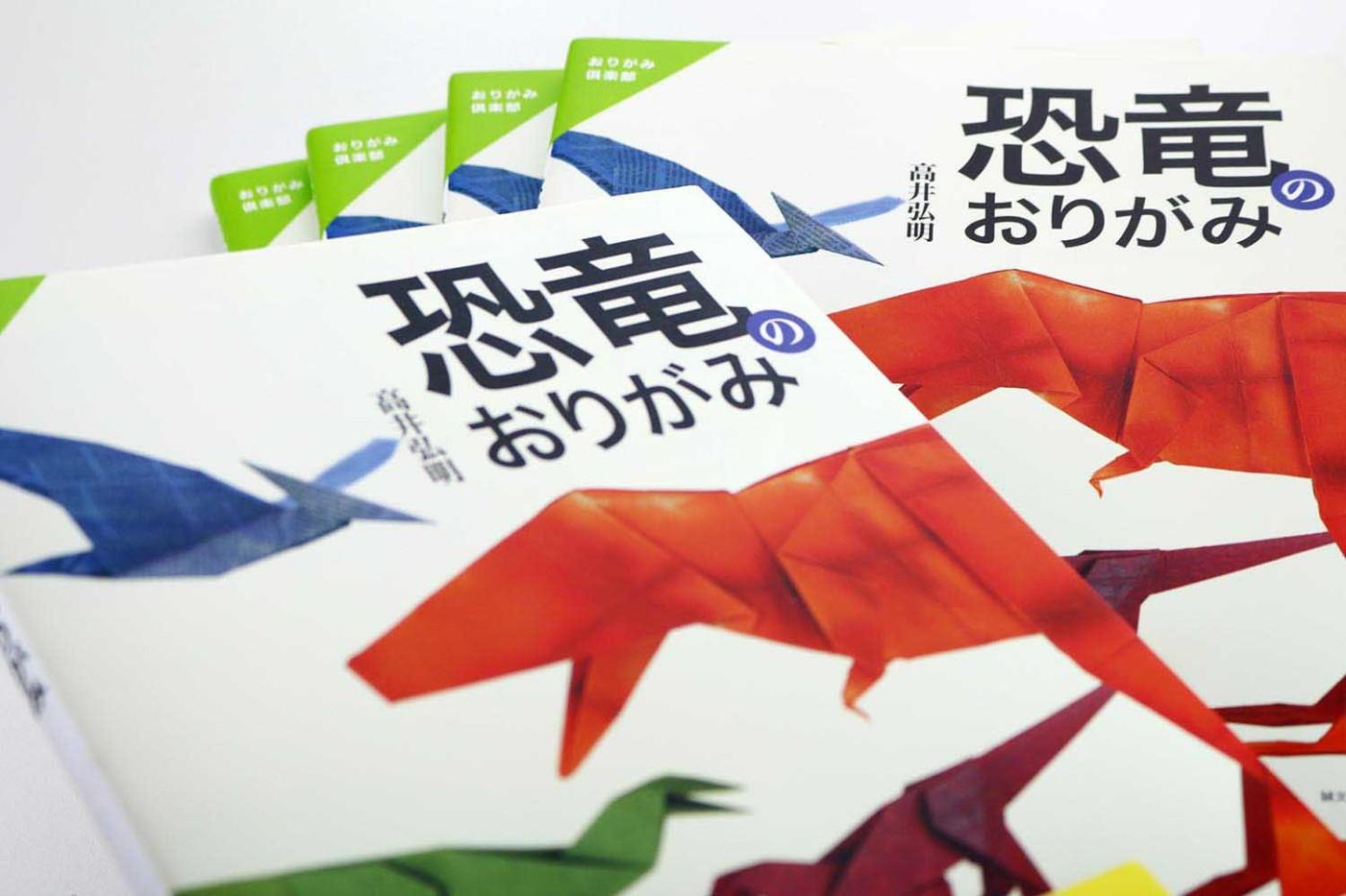 Origami Dinosaurs – VIERECK VERLAG - photo#15