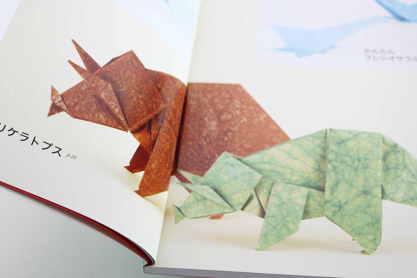 Origami Dinosaurs – VIERECK VERLAG - photo#13