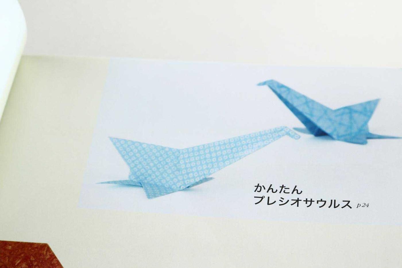 Origami Dinosaurs – VIERECK VERLAG - photo#12
