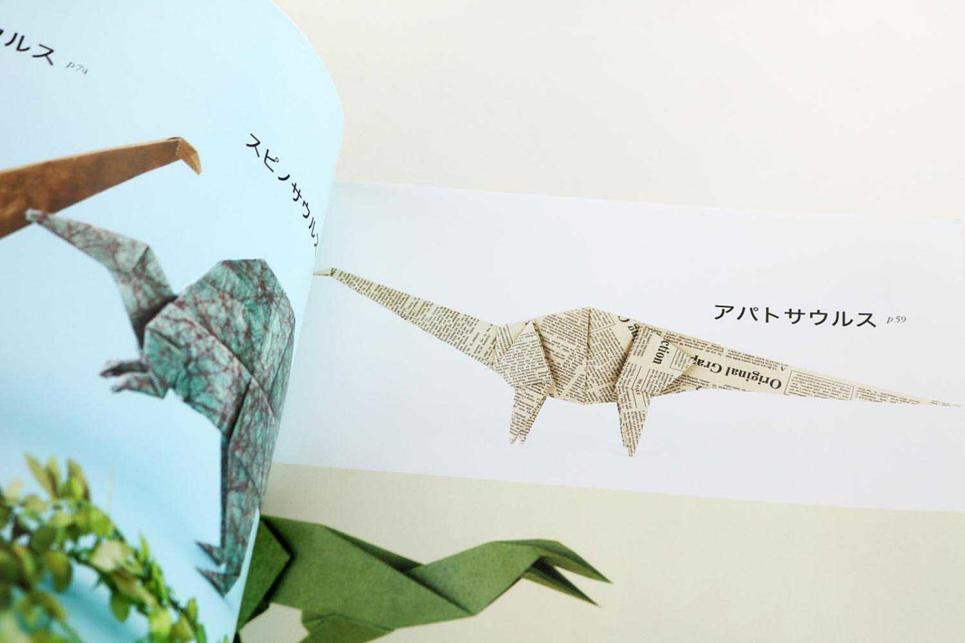 Origami Dinosaurs – VIERECK VERLAG - photo#16