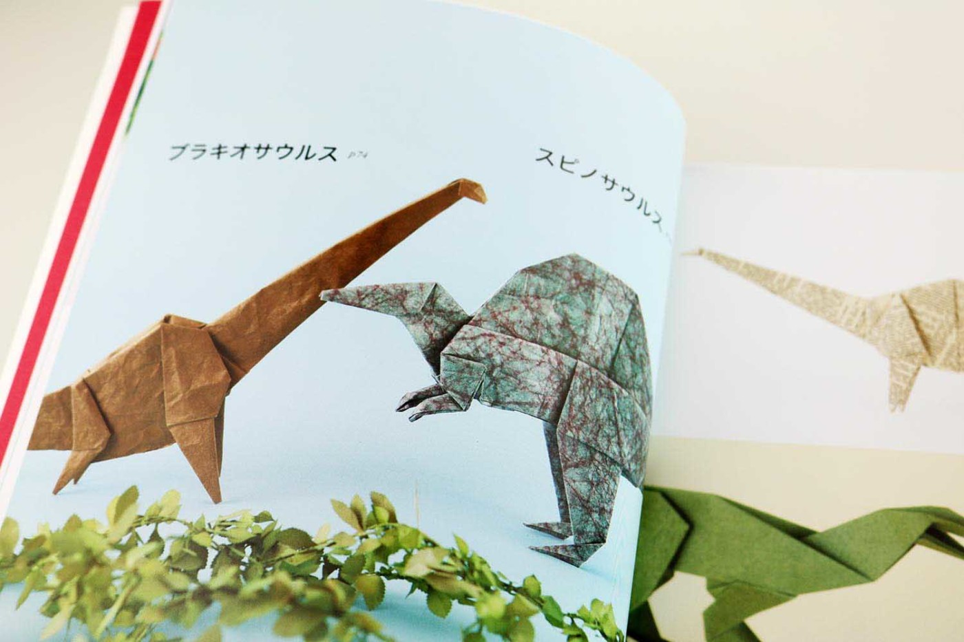 Origami Dinosaurs – VIERECK VERLAG - photo#14