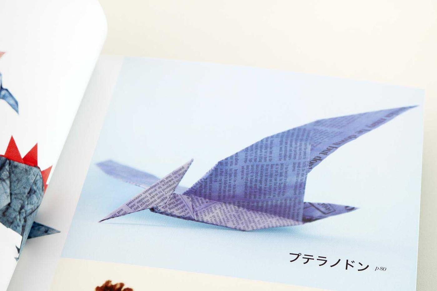 Origami Dinosaurs – VIERECK VERLAG - photo#46