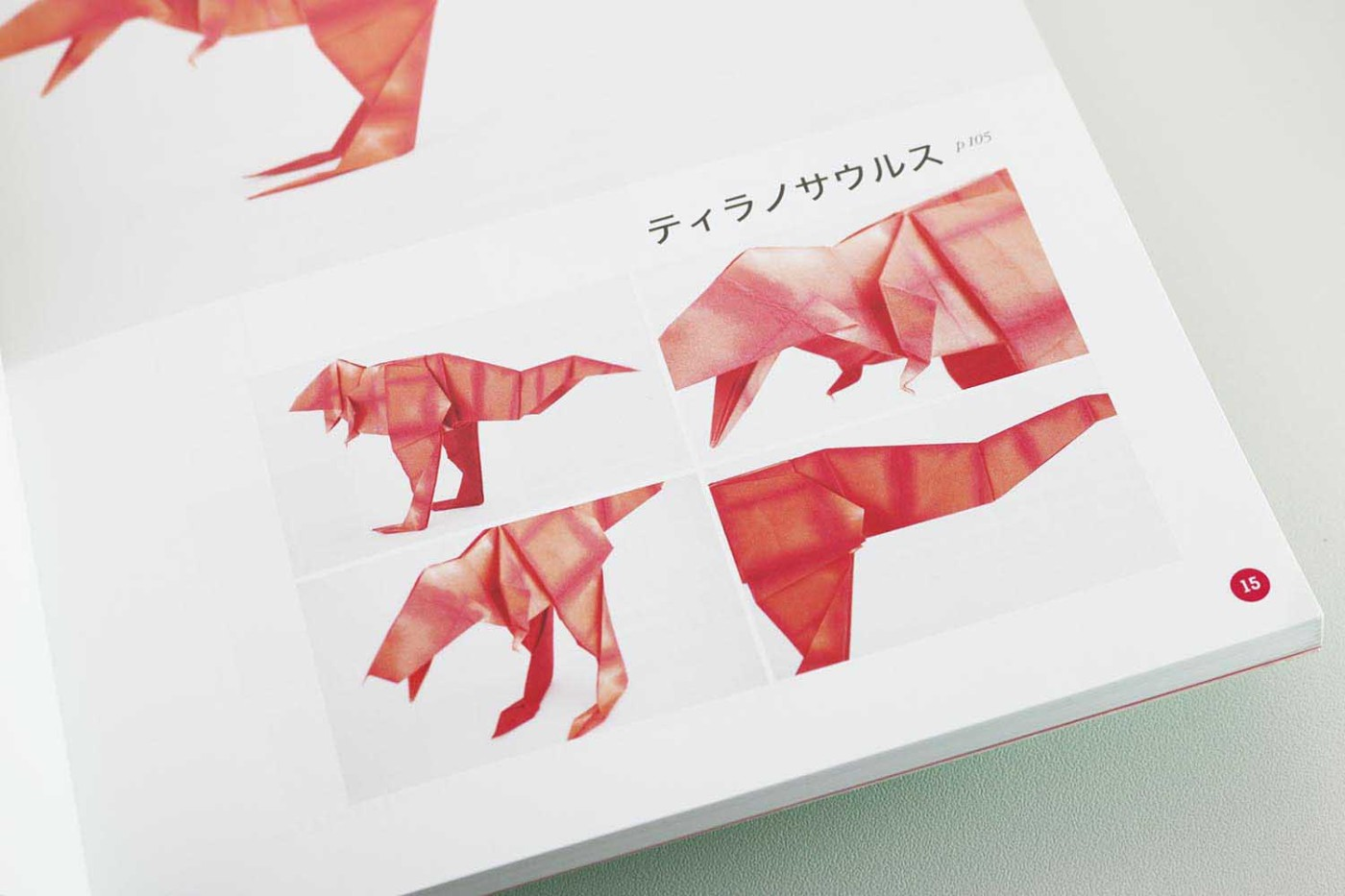 Origami Dinosaurs – VIERECK VERLAG - photo#39