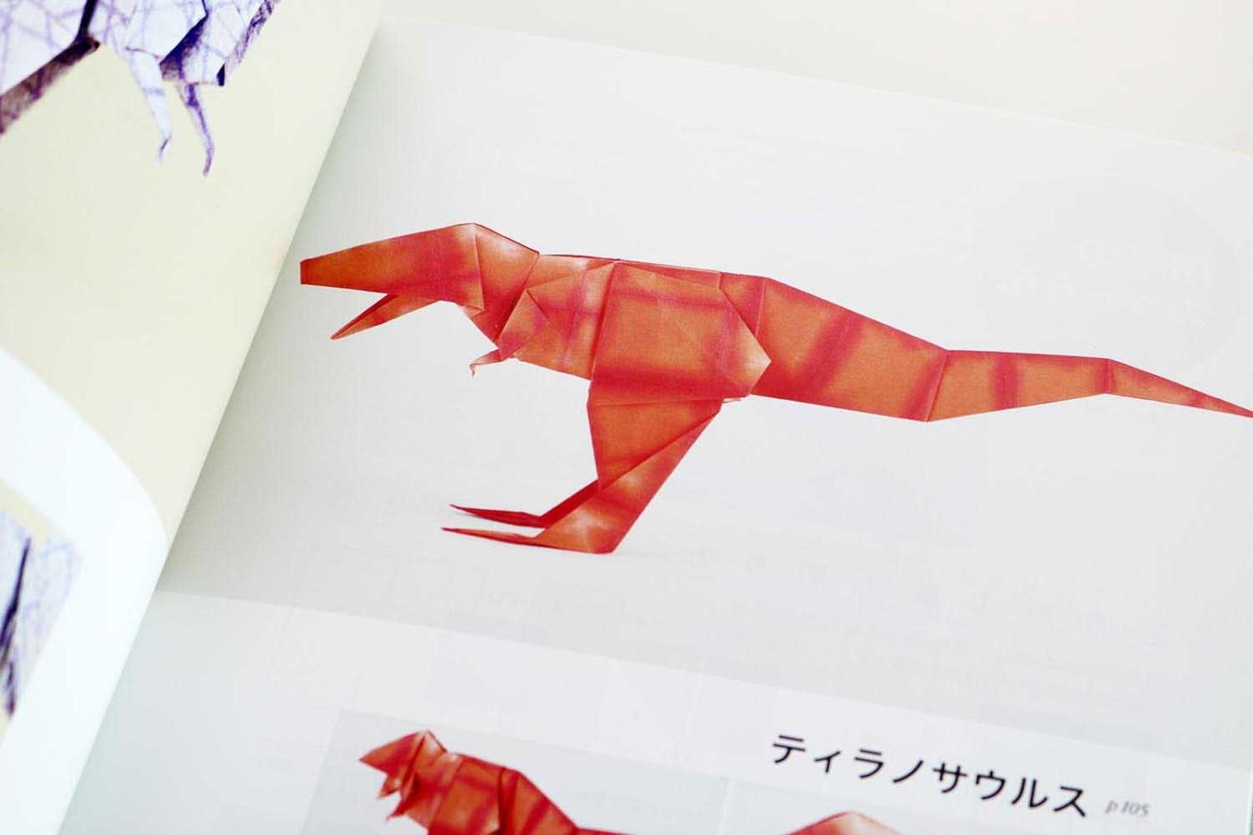 Origami Dinosaurs – VIERECK VERLAG - photo#24