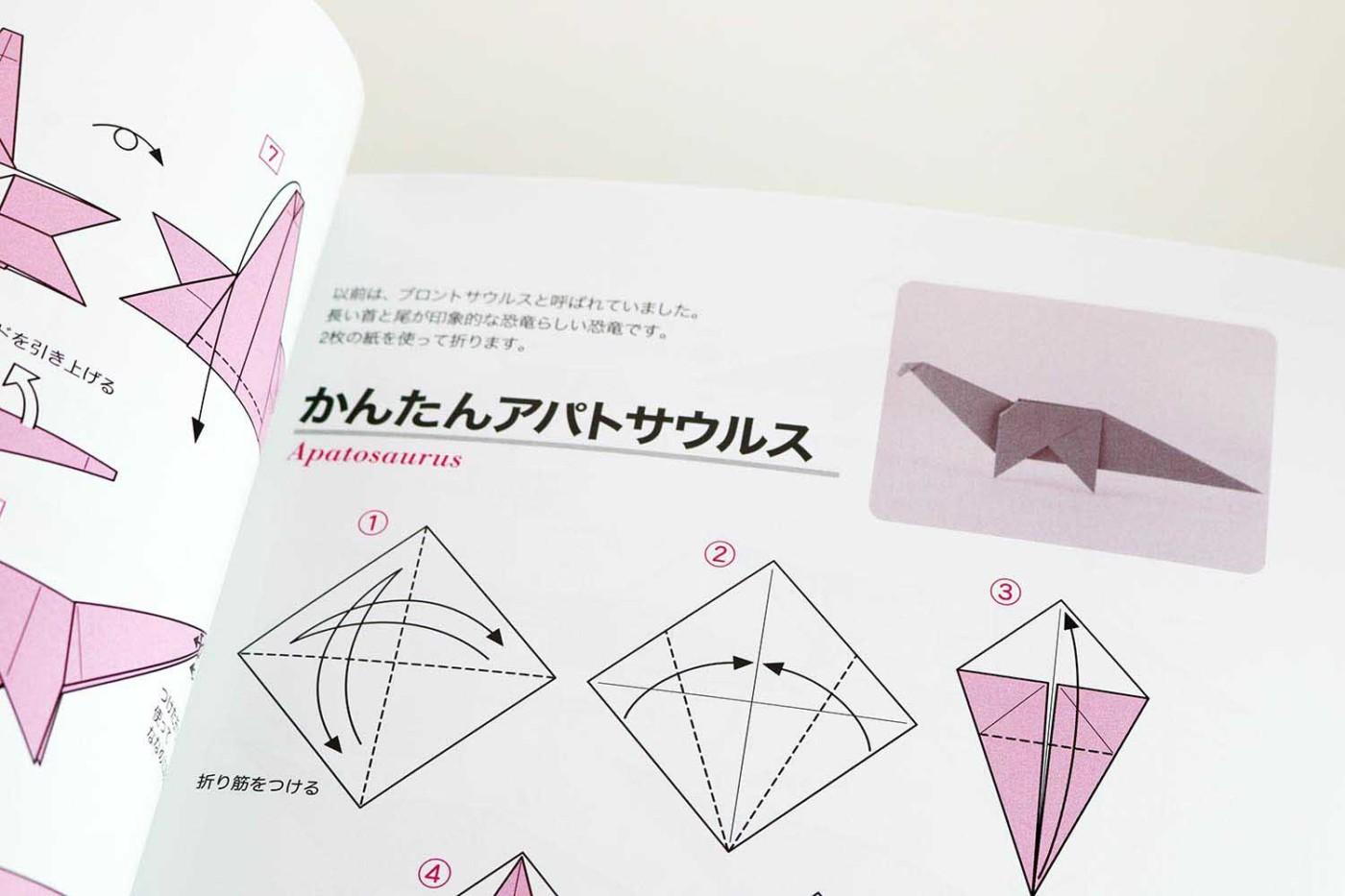 Disney The Good Dinosaur Arlo Origami Craft Instructions | Mama ... | 933x1400