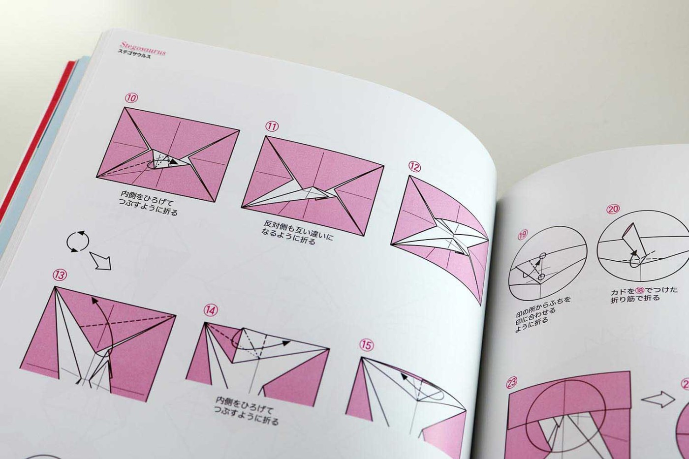 Origami Dinosaurs – VIERECK VERLAG - photo#27