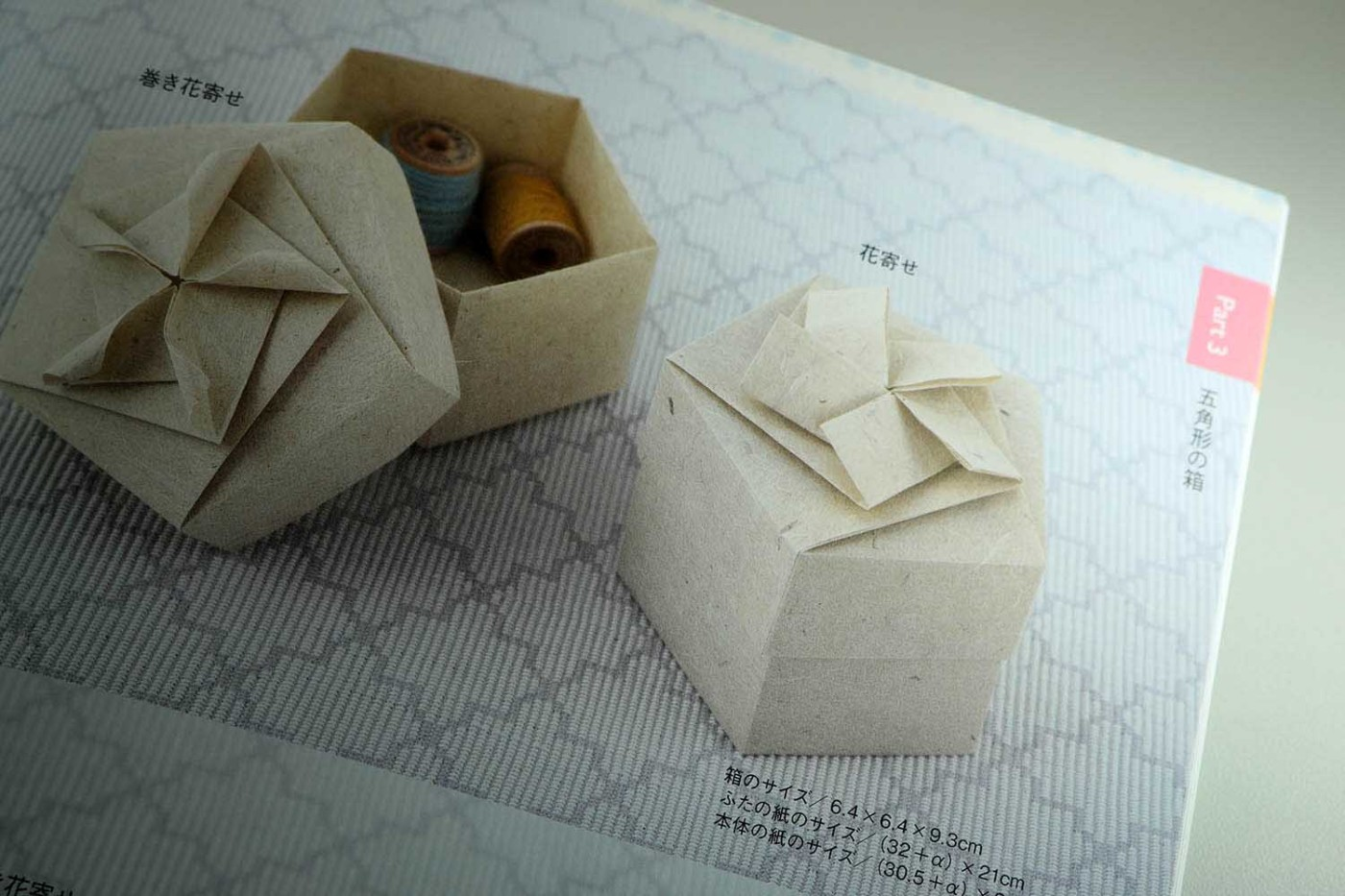 How to make an origami 3D triangle(HD) - YouTube | 933x1400