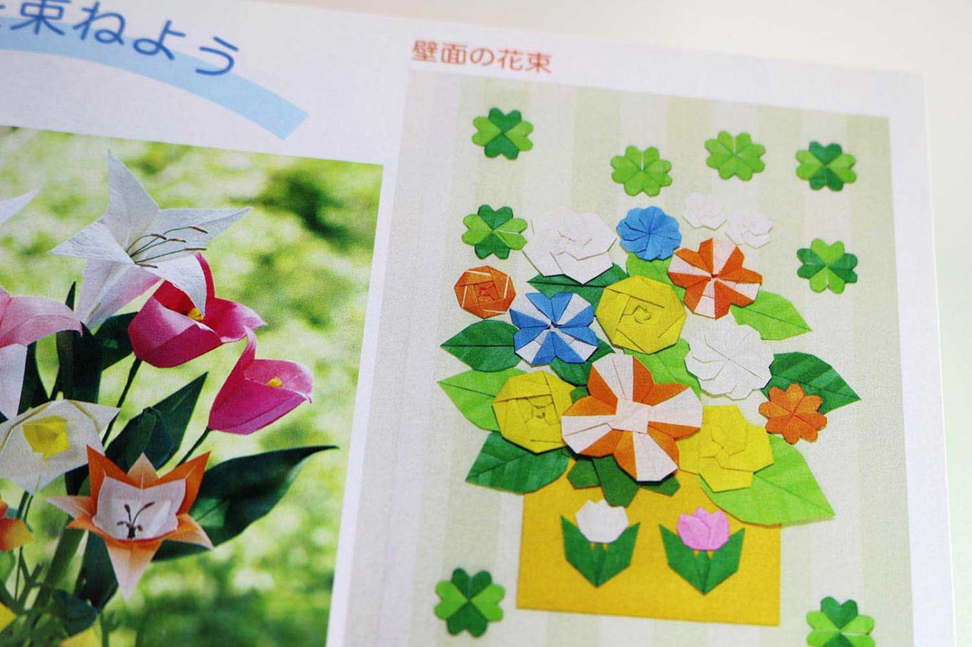 How To Make An Origami Lotus Flower - Folding Instructions ... | 933x1400