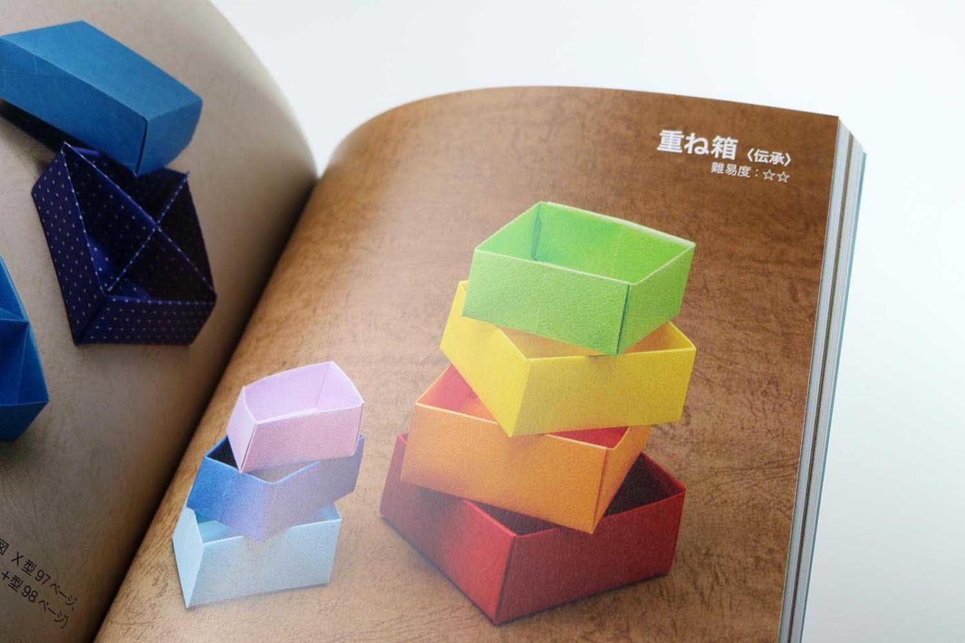 The beauty of paper art — 3D Origami - Sivabalan T - Medium | 933x1400