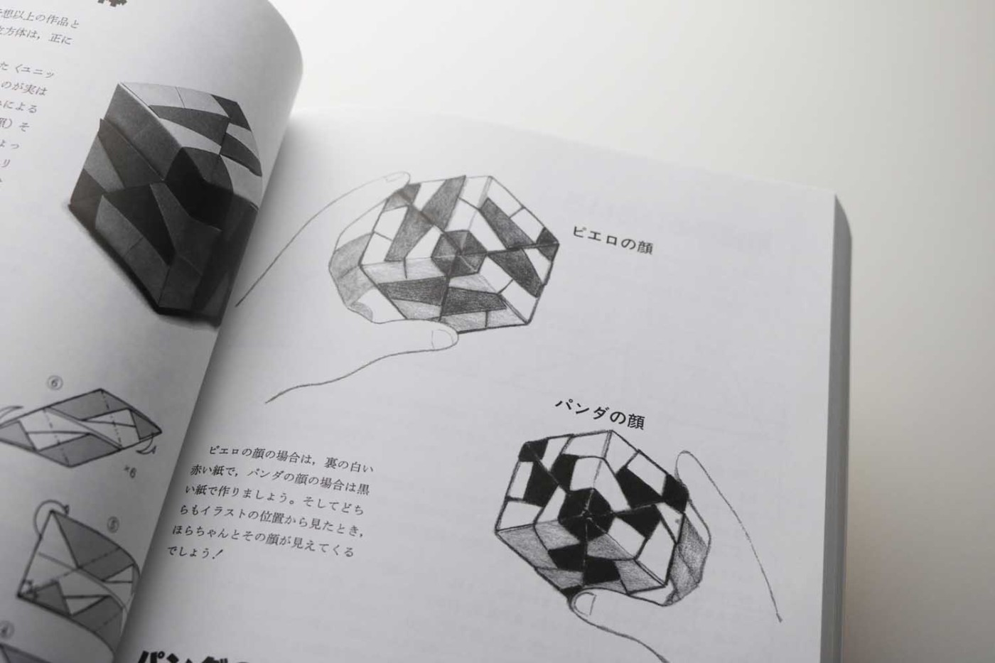 Greek Soccer Ball ( origami ) | Designed by Kunihiko Kasahar… | Flickr | 933x1400