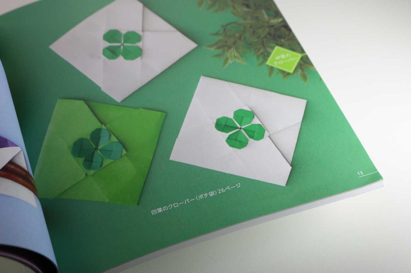 Origami Chopstick Holder   kimberly ah   933x1400