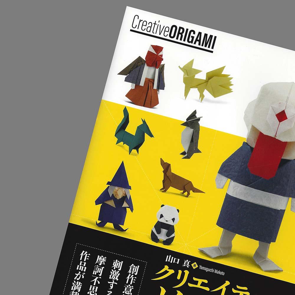 KYUBI - Tuấn Phạm | Origami artist, Origami, Origami models | 1000x1000