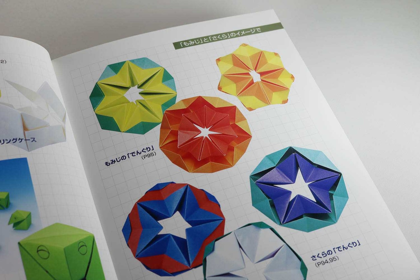 Origami Lotus Instructions   933x1400