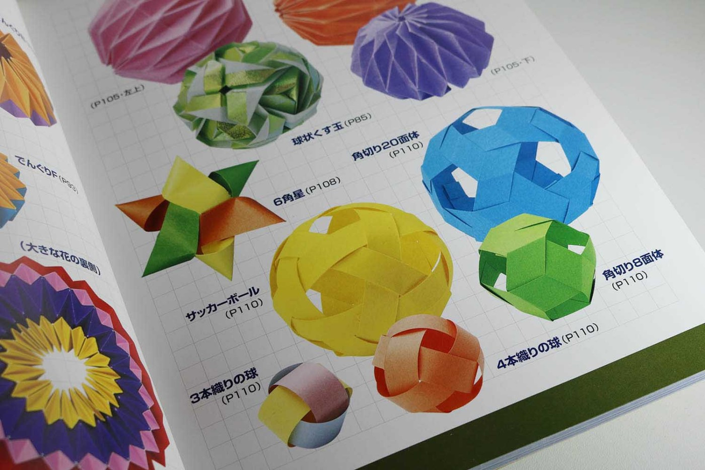 How to make an origami lotus flower  DIY projects Do it yourself ...   933x1400