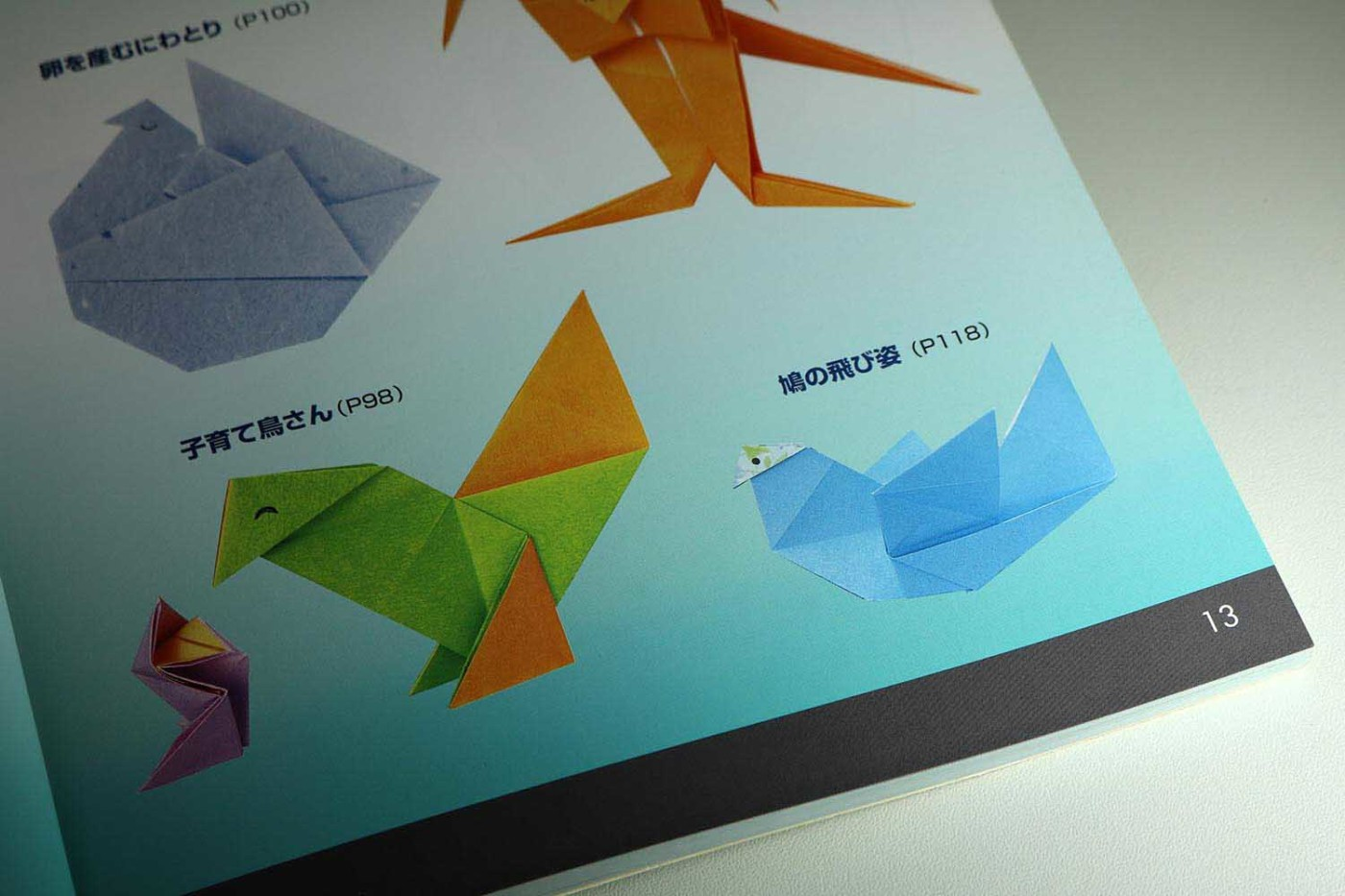 Contact us at Origami-Instructions.com | 933x1400