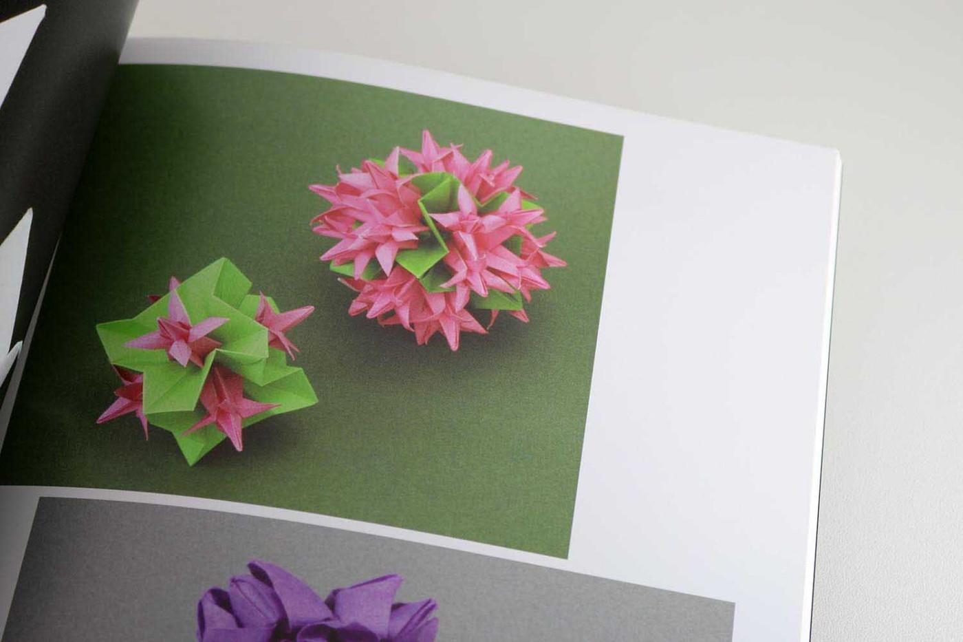 Origami Flower Ball Viereck Verlag