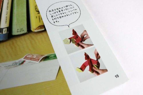 Cat Nap 2 | 折り紙 | 333x500
